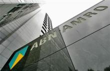 The head office of ABN AMRO bank in Amsterdam