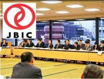 Japan Bank For International Cooperation