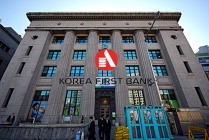 Korea First Bank Building